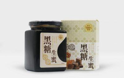 blacksugar-tea2-STRADF