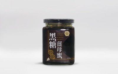 blacksugar-tea-STRADF